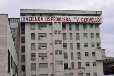 Palermo, hotel in ospedale: apre Casamica al Cervello