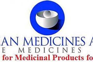 Sospeso l'uso di medicinali a base di ranitidina nell'UE