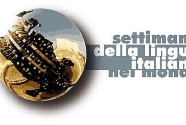 La lingua italiana e gli ISF
