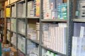 """Farmaci ospedalieri: Rocchi (Assogenerici), """"Da lotti deserti e pressione sui prezzi rischio carenze ed extra-costi per il Ssn"""""""