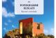 Storie di ISF. Il nuovo libro di Cosso