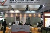 Svizzera. Ritirati farmaci contaminati. EMA Individua una seconda azienda cinese che produce valsartan contaminato.