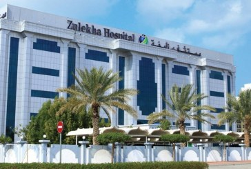 La grande fuga dei medici Italiani. Gli Emirati offrono 20 mila euro al mese, l'interprete, la casa, la scuola per i figli, e pure l'autista.