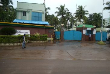 AIFA. Verifica Officina Farmaceutica: Mylan Unit 8 G Chodavaram - India