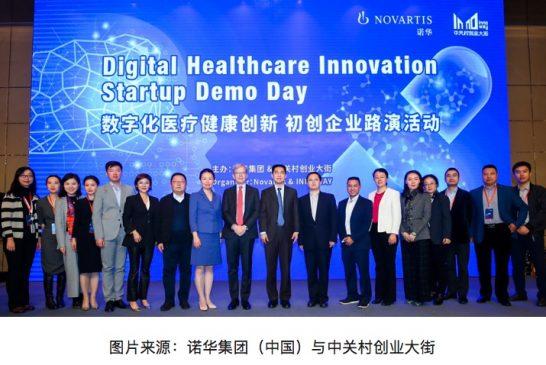 Sede Novartis a Whuan in Cina, dove l'infezione di coronavirus è partita: «Lavorate da casa e lavate le mani»
